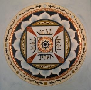 Petroglyphs Mandala I